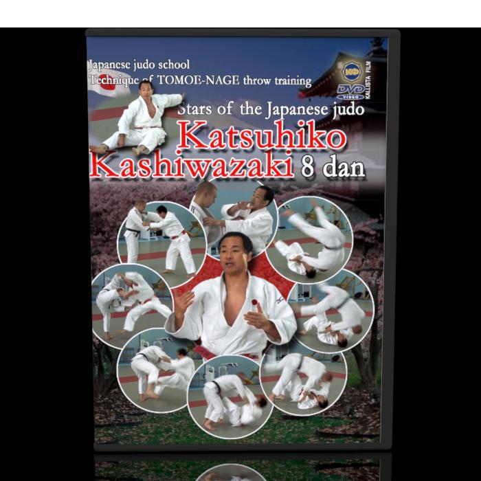 Звезды Японского Дзюдо. Katsuhiko Kashiwazaki 8 DAN. TOMOE NAGE.Hikikomi-gaeshi.