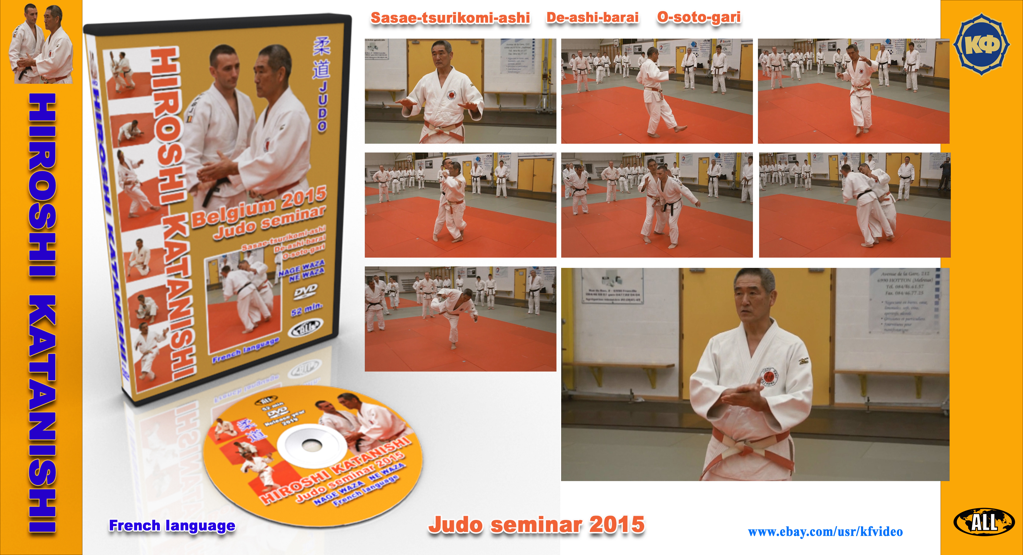 Judo. Collection of 11 DVDs. Hiroshi Katanishi. 604 minutes.