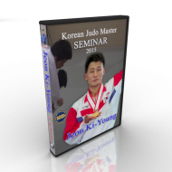 Семинар по дзюдо трёх кратного чемпиона мира и чемпиона Олимпийских игр Jeon Ki-young.