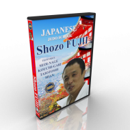 j_shozo_fujii_dvd_2