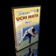 j_uchi_mata1_dvd_2